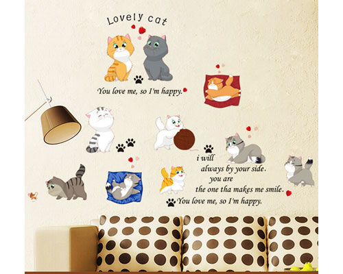 Wall Sticker - AM9160