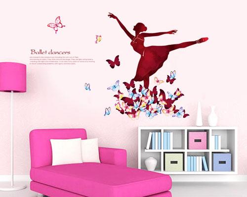 Wall Sticker Ballet - AM9207