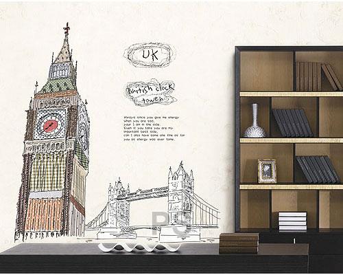 British Clock Tower