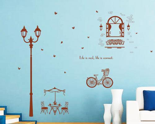Wall Sticker Life Park - SK9202
