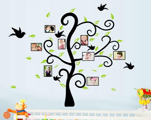 Wall Sticker Frame Tree - SK9211