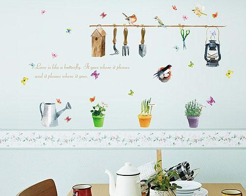 Wall Sticker - SK7107