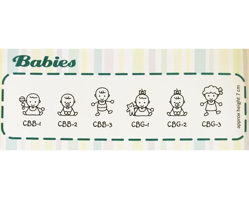 Family Sticker - Babies