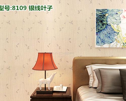 Wall Paper Sticker 10M - 5188