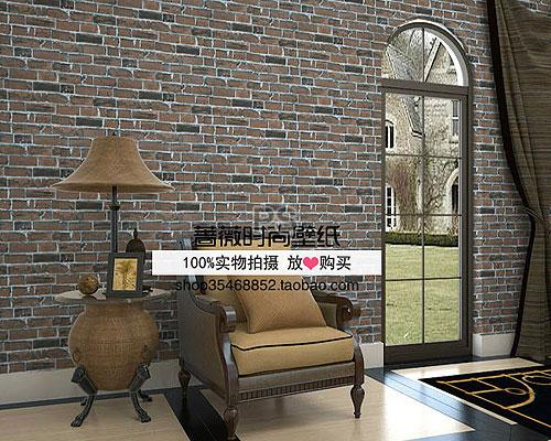 Wall Paper Sticker 10M - 6170