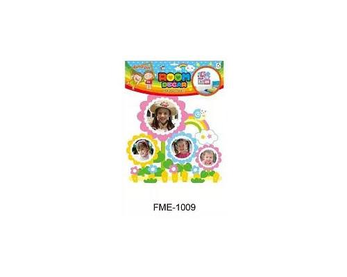 Wall Decor Frame - FME1009
