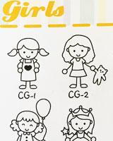 STC0033_FAMILY_G01_01.jpg